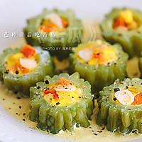 蛋酿苦瓜#小虾创意料理#的做法图解9