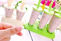 #爱乐甜夏日轻脂甜蜜#低卡轻脂~红豆冰棍的做法