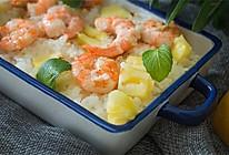 凤梨和虾一起烤的饭的做法