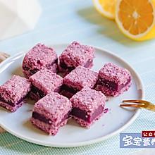紫薯藕粉松糕~宝宝辅食