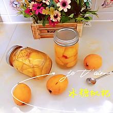枇杷季之酸酸甜甜冰糖枇杷罐头,错过再等一整年。