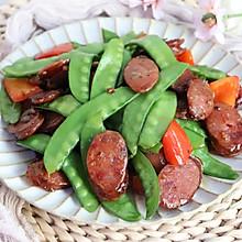 超简单好吃的腊肠炒荷兰豆