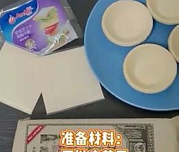 #元宵节美食大赏# 芝心黑芝麻汤圆的做法