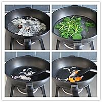 咖喱黑椒乌冬面的做法图解2