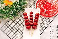 #百变水果花样吃#冰糖葫芦的做法