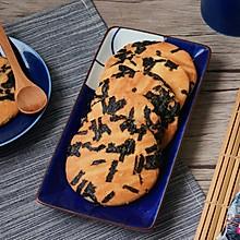 海苔仙贝蛋糕#松下电烤箱美食#