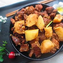 红烧土豆五花肉