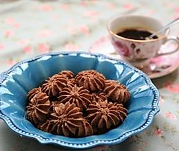 超级酥松,可可浓郁的可可咖啡曲奇的做法