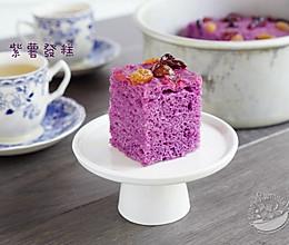 【紫薯发糕】的做法
