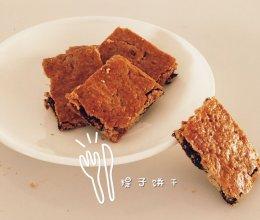康元提子饼干(肉桂粉味)的做法