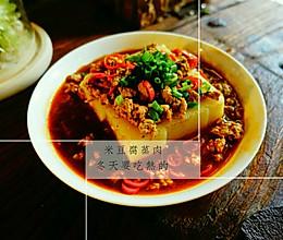 肉沫蒸米豆腐的做法
