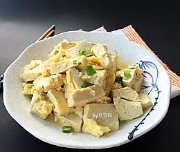 豆妈私房豆腐抱蛋的做法