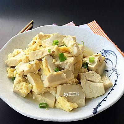 豆妈私房豆腐抱蛋