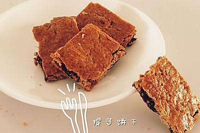 康元提子饼干(肉桂粉味)