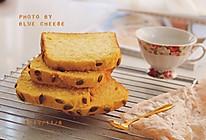 南瓜吐司'面包机版'#肉食者联盟#的做法