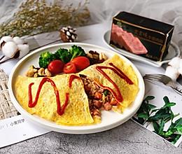 王家渡午餐肉蛋包饭的做法