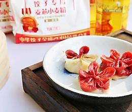 #好吃不上火#梅花蒸饺的做法