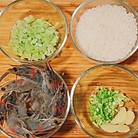 深夜食堂-鲜虾粥(电压力锅版)的做法图解1