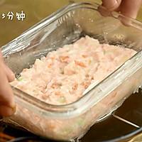 三文鱼杂蔬蒸糕的做法图解13