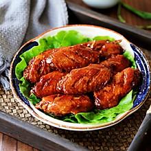 #钟于经典传统味#蒜香蜜汁鸡翅