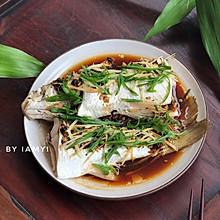 #快手又营养,我家的冬日必备菜品# 豉汁蒸鱼