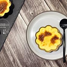 #換著花樣吃早餐#細膩法式焦糖布丁