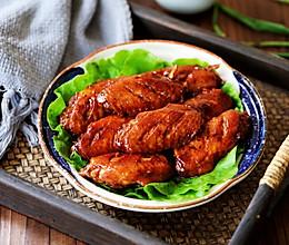 #钟于经典传统味#蒜香蜜汁鸡翅的做法