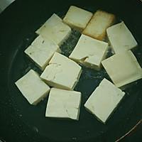 糖醋脆皮豆腐~0失败快手菜的做法图解2