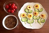 儿童早餐—小花煎蛋的做法