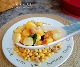 好吃不胖❗3分钟上桌的清炒玉米粒儿的做法