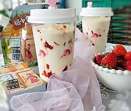 #糖小朵甜蜜控糖秘籍#草莓牛乳的做法