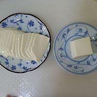 凉拌内脂豆腐的做法图解3
