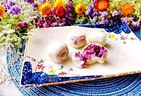 #爱乐甜夏日轻脂甜蜜#治愈系小甜品~紫薯糯米糕的做法