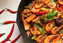 香辣干锅虾#冬天就要吃火锅#的做法