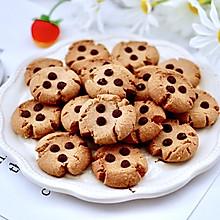 #中秋团圆食味#巧克力玛格丽特饼干