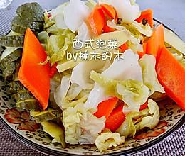 酸甜可口的西式泡菜的做法