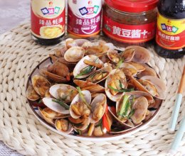 #中秋宴,名厨味#蒜蓉爆炒花甲的做法