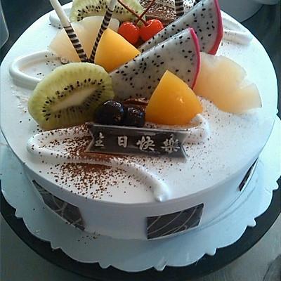 生日蛋糕的制作