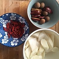 补气血的乌鸡山药萝卜汤的做法图解2