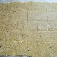 芝麻薄片饼干#甜蜜厨神#的做法图解8