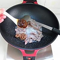 黑椒炒牛肉的做法图解6