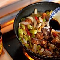 #金龙鱼营养强化维生素A纯香 新派菜籽油#干锅排骨的做法图解8