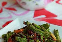 麻辣干煸四季豆的做法
