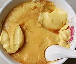 嫩滑的蒸鸡蛋羹的做法