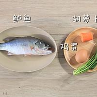 含DHA最多的淡水鱼,却很便宜,你还没给宝宝吃过?的做法图解1