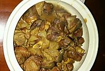 羊肉煲的做法