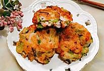 福气年夜菜丨香气飘飘的鲜虾蔬菜饼的做法