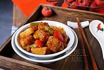 #新年开运菜,好事自然来#菠萝咕咾肉的做法