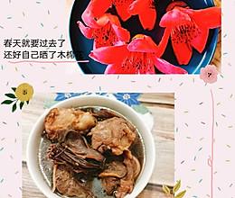 #餐桌上的春日限定#祛湿的木棉花大骨汤的做法
