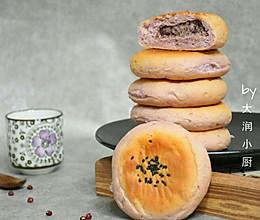 日式紫薯红豆包的做法